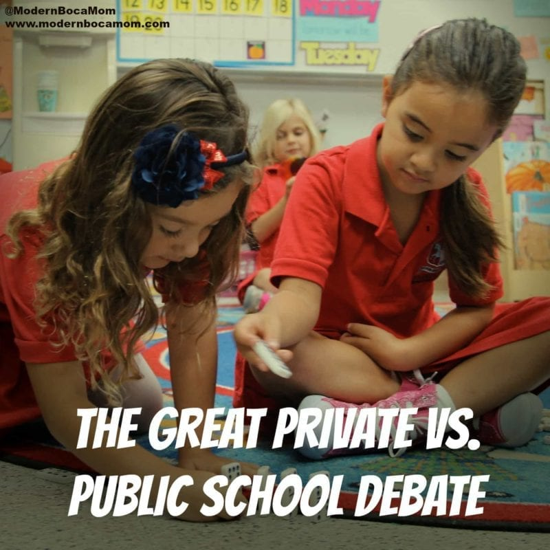 comparison and contrast essay about public schools and private schools